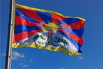 Tibetan Rights and Dignity